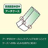 Sakura Arch Evolutional Foam Erasers, 5-Pack, White