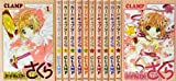All 12 volume set Cardcaptor Sakura(KCDX)[Japanese Import] (Japanese)