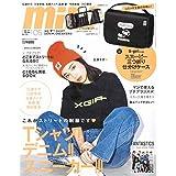 mini ミニ 2019年5月号 カバーモデル:広瀬 すず ‐ ひろせ すず