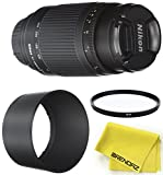 Nikon 70-300 mm f/4-5.6G Zoom Lens with Auto Focus for Nikon DSLR Cameras + a UV Protector Filter and Lens Cloth
