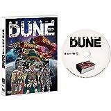 ホドロフスキーのDUNE [DVD]