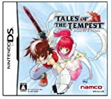 Tales of the Tempest - Imported (DS)
