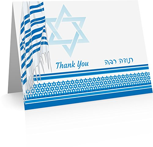 Bar Mitzvah Thank You Cards (36 Foldover Cards and Envelopes) -