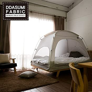ddasumi fabric indoor tent for single bed grey blocking cold air privacy play tent - Bed