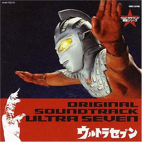 Vol. 3-Ultra Seven by Ultra Sound Kids