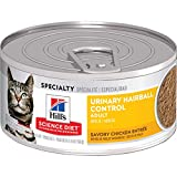 Hill's Science Diet 10641 Adult Urinary Hairball Control Cat Food 24 X 5.5-Ounce, 1 Case, Medium
