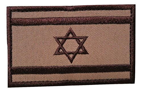 Israel Israeli National Country Flag Tan Embroidered Velcro