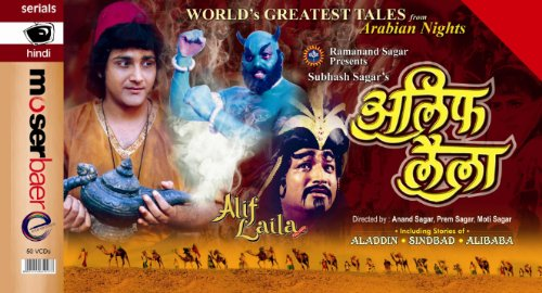 Amazon in: Buy Alif Laila (World's Greatest Tales from