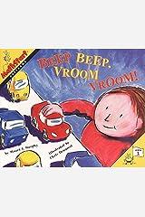 Beep Beep, Vroom Vroom! (MathStart 1) Paperback