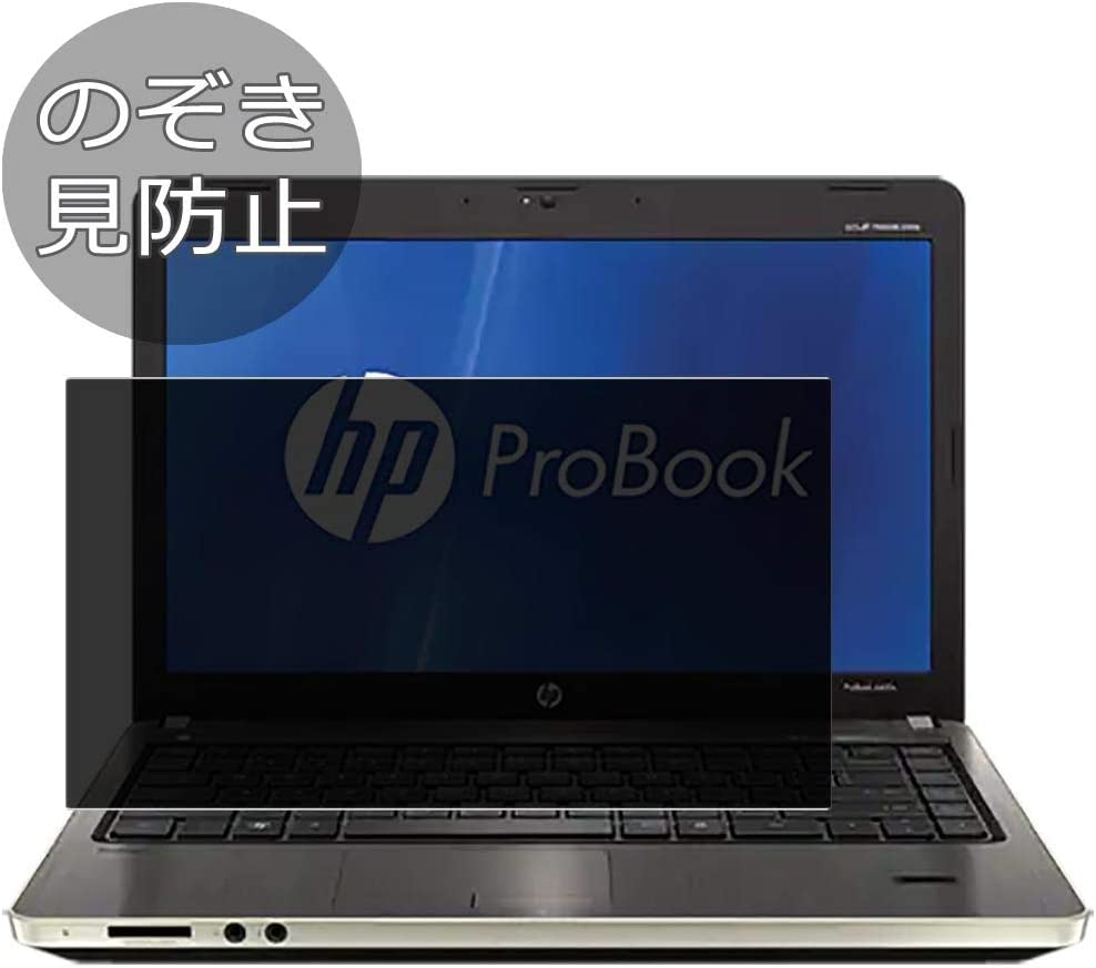 """Synvy Privacy Screen Protector Film for HP ProBook 4730s 17.3"""" Anti Spy Protective Protectors [Not Tempered Glass]"""