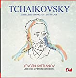 Tchaikovsky: Cherubim's Song No. 1 in F Major
