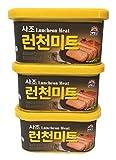 [SAJO] Korean Food Ham - Luncheon Meat (7.05oz x 3pack / 200g x 3pack) + SafeZone Mask (2pcs)