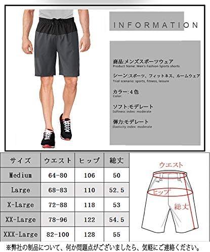 ショートパンツ アウトドア メンズ 配色 ハーフパンツ ドライ 通気 速乾 トレーニング ランニング スポーツ 登山 ポケット付き