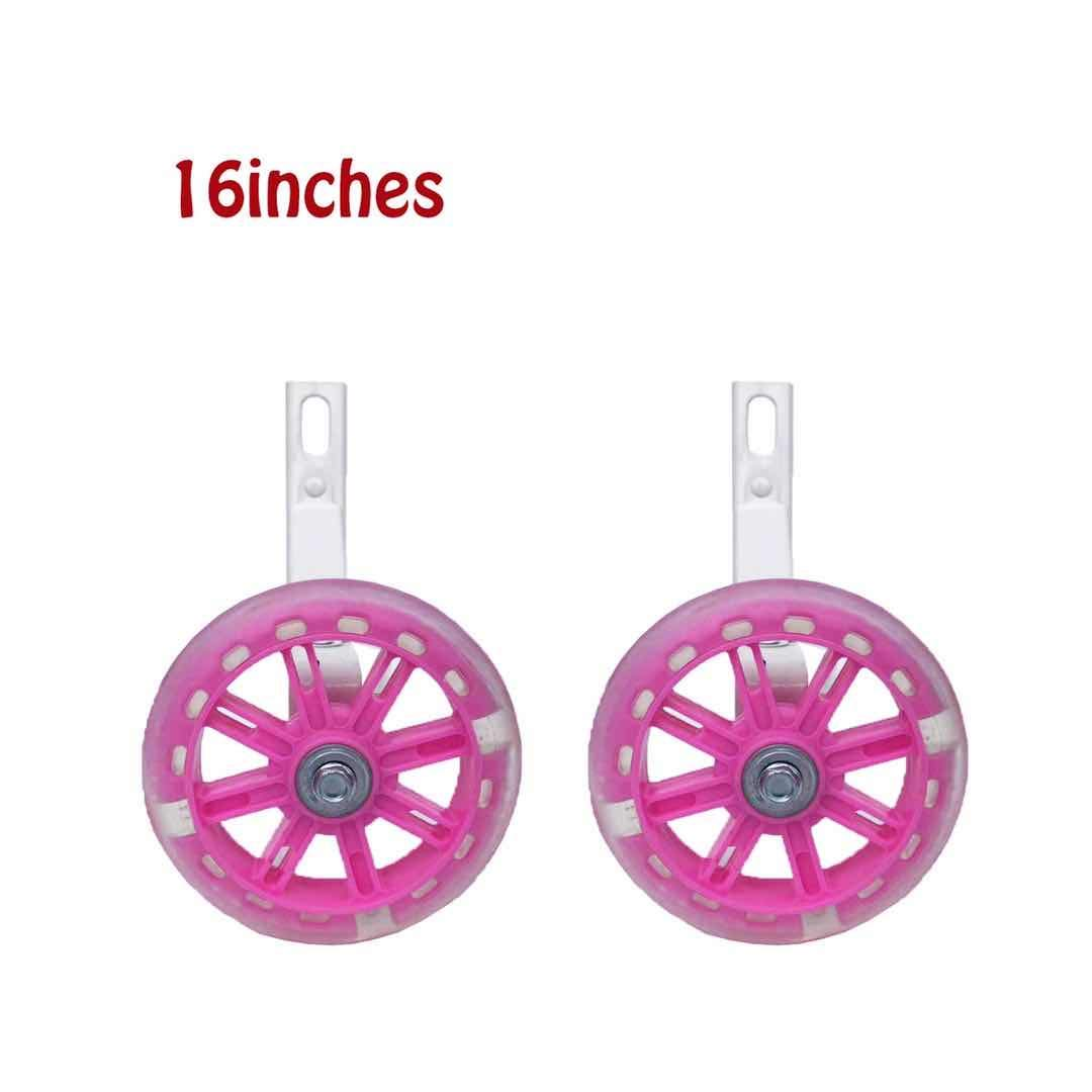 Compatible for Bikes of 16 Inch, 1 Pair Training Wheels for Bicycle,Flash Mute Wheel
