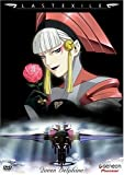Last Exile: V.6 Queen Delphine (ep.21-23)