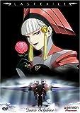 Last Exile - Queen Delphine (Vol. 6)