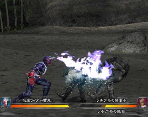 Amazon Com Kamen Rider Hibiki Japan Import Video Games