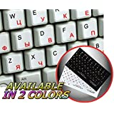 RUSSIAN CYRILLIC - ENGLISH NON-TRANSPARENT KEYBOARD STICKERS ON WHITE BACKGROUND FOR DESKTOP, LAPTOP AND NOTEBOOK by 4KEYBOARD
