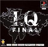 I.Q. Final (PSone Books) [Japan Import]