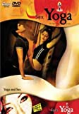 Yoga And Sex [DVD]