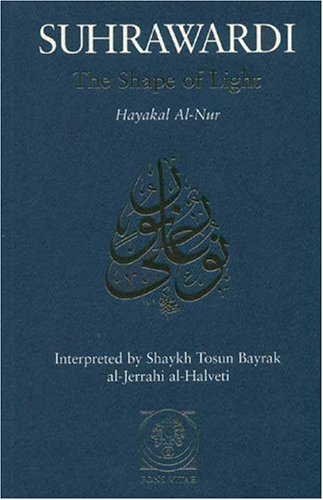 The-Shape-of-Light-Hayakal-al-Nur