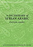 A Dictionary of Syrian Arabic: English-Arabic (Georgetown Classics in Arabic Languages and Linguistics) (Arabic Edition)