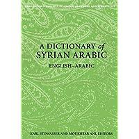 A Dictionary of Syrian Arabic: English-Arabic