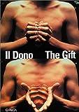 The Gift, Jean Baudrillard, Dan Cameron, 888158333X
