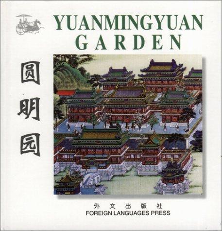 Yuanmingyuan Garden (Chinese/English edition: FLP China Travel and Tourism) (English and Chinese (Flp China)