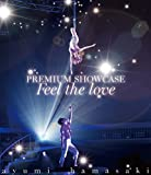 Ayumi Hamasaki - Ayumi Hamasaki Premium Showcase Feel The Love [Japan BD] AVXD-92167