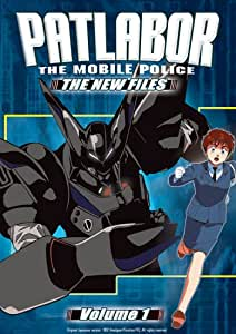 Patlabor Mobile Police - The New Files (Vol. 1)
