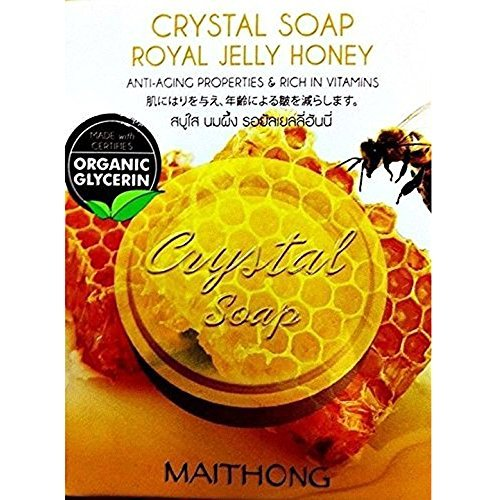 Organic Crystal Glycerin Soap with Royal Jelly Honey, Anti-aging Properties & Rich in Vitamins, 70g