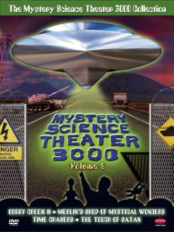 The Mystery Science Theater 3000 Collection: Volume 5 (Boggy Creek II / Merlin's Shop of Mystical Wonders / Time Chasers / The Touch of Satan) by Rhino Theatrical