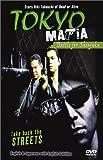 Tokyo Mafia: Battle for Shinjuku [Import]