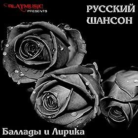 Various - Manumission - Album Teaser 1999
