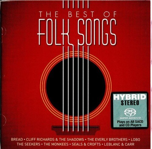 SACD : Various Artists - Very Best Of Folk Song /  Various (Hong Kong - Import)