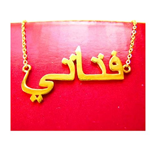 Arabic Personalized 18K Gold Plated Name Necklace Any Language