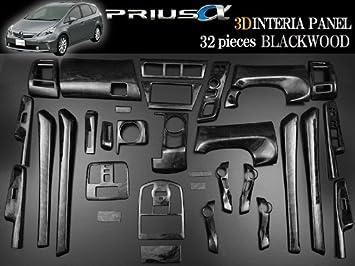 トヨタ プリウスα ZVW40 ZVW41 3D立体 インテリアパネル 黒木目 32p 内装パーツ/PRIUS