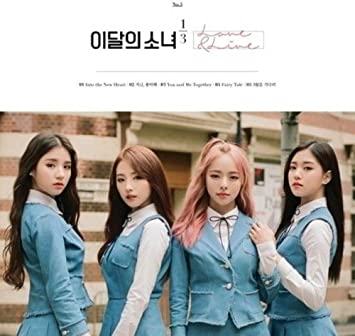 Loona vision free videos watch download and enjoy loona