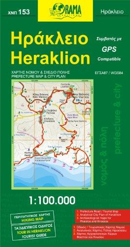Heraklion: ORAMA.7.153