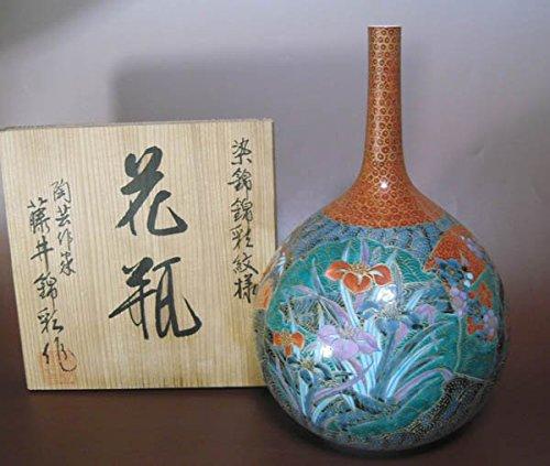 伝統工芸品|染錦彩紋 鶴首花瓶|有田焼伊万里焼高級陶器花瓶|飾り花瓶|陶芸家藤井錦彩 B01G6K4SXM