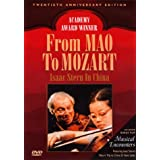 From Mao to Mozart:Isaac Stern