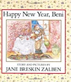 img - for Happy New Year, Beni book / textbook / text book