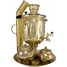 "Samovar on coal, charcoal, firewood 5 liters ""Golden List"" in the set ""Gift"""