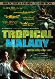 Tropical Malady [Import]
