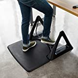 Standing Desk Anti-Fatigue ActiveMat Rocker