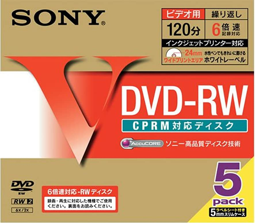 賭けジュース幸運なRiDATA 録画用DVD-RW 120分 1-2倍速 ホワイトワイドプリンタブル スピンドルケース DVD-RW120.20WHT 1パック(20枚)