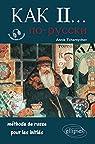 Kak II Méthode de Russe pour les Initiés par Tchernychev
