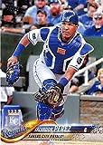 #3: 2018 Topps #290 Salvador Perez Kansas City Royals Baseball Card