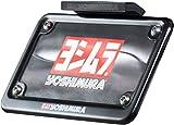 Yoshimura Fender Eliminator Fz-07 070BG13700